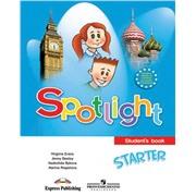 spotlight starter student's book - учебник