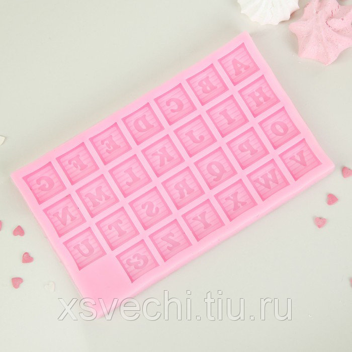 """Молд 16,9х10х1 см """"Английский алфавит"""", цвет розовый"""