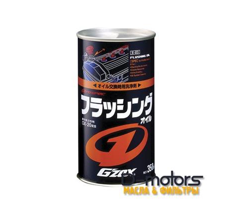 SOFT99 G'ZOX FLUSHING OIL Промывочное масло, (350мл)
