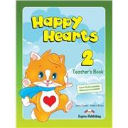 happy hearts 2 teacher's book - книга для учителя