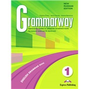 grammarway 1 student's book - учебник russian edition