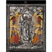 Икона Божьей Матери «Всех Скорбящих Радость»