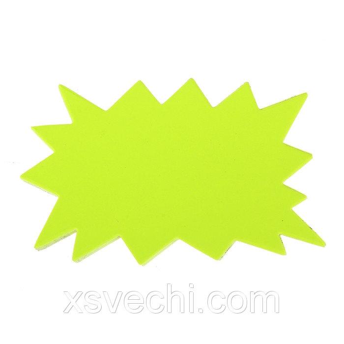 Набор 10 листов ценники-реклама флуор желтые малые