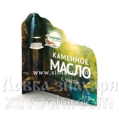 Каменное масло с чагой для быстрого восстановления