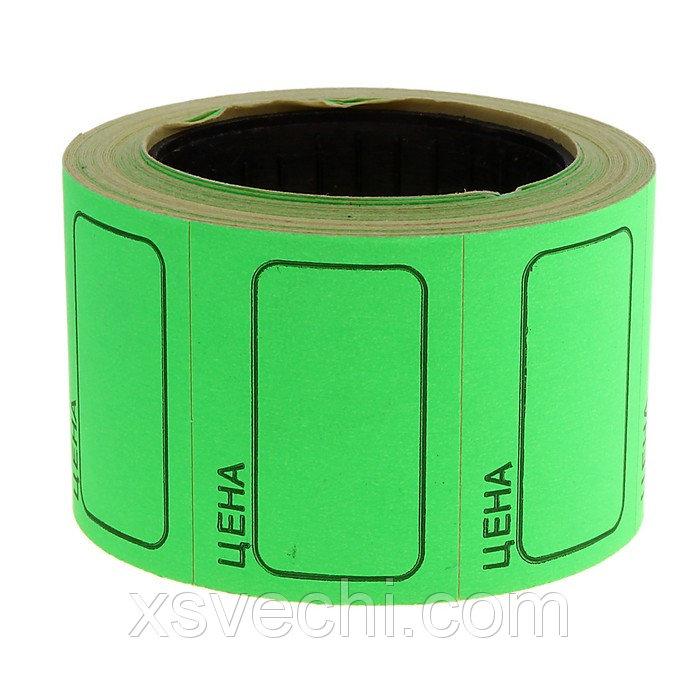 Набор из 6 роликов, в 1 ролике 200 шт, ценники самоклеящиеся 25*35мм зеленые