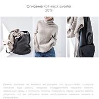 Свитер «Roll – neck sweater» описание на размер XS - S - M