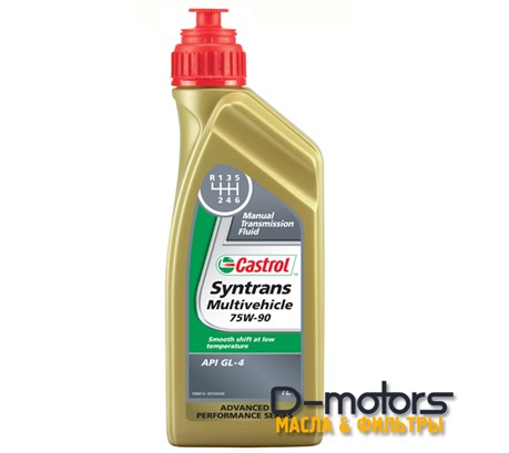 CASTROL SYNTRANS MULTIVEHICLE 75W-90 (1л.)