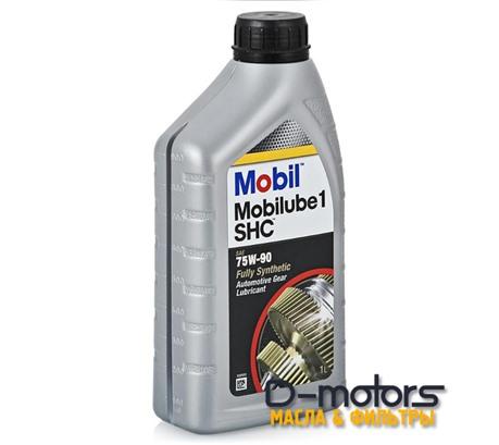 MOBILUBE 1 SHC 75W-90 (1л.)
