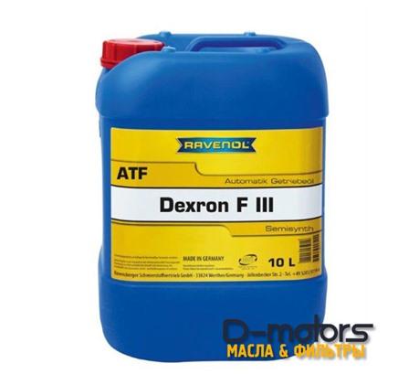 Трансмиссионное масло для АКПП Ravenol ATF Dexron F III (10л)