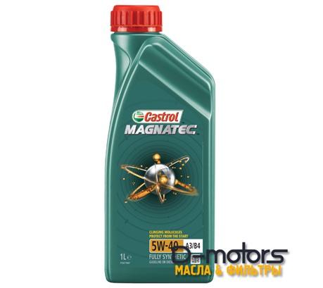 CASTROL MAGNATEC 5W-40 A3/B4 (1л.)