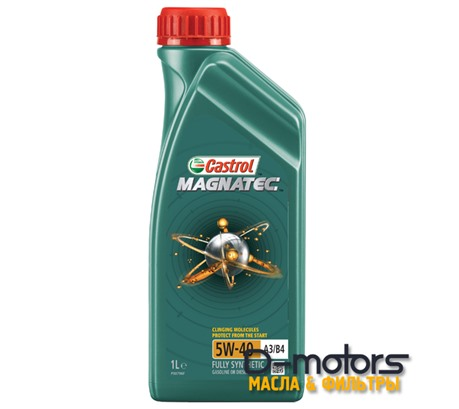 Моторное мало Castrol Magnatec 5w-40 A3/B4 (1л.)
