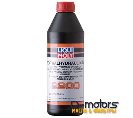 LIQUI MOLY ZENTRALHYDRAULIK-OIL 2200 (1л.)