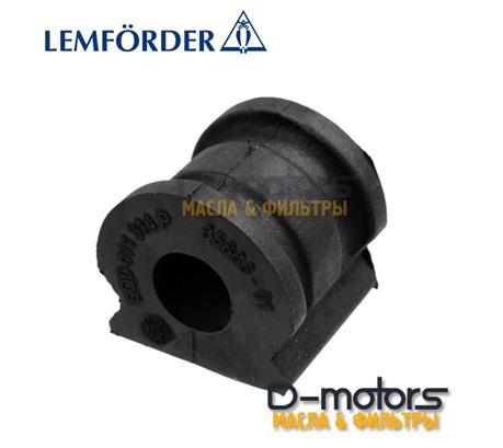 Втулка стабилизатора переднего LEMFORDER для VW Polo, 1,6 (85, 105 л.с.)