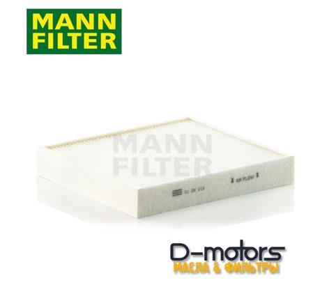 Фильтр салонный MANN CU26010 для VW Polo седан 1.6 (85, 105 л.с.)