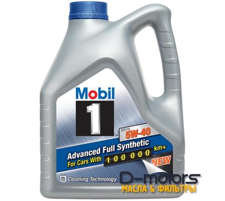 MOBIL 1 FS X1 5W-40 (4л.)