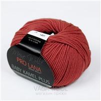 Пряжа Baby Kamel Plus, Терракотовый 26, 135м/50г, Pro Lana