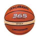 Мяч баскетбольный BGH6X №6
