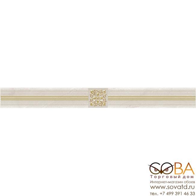 Бордюр Royal  кофейный светлый 6,3х60 купить по лучшей цене в интернет магазине стильных обоев Сова ТД. Доставка по Москве, МО и всей России