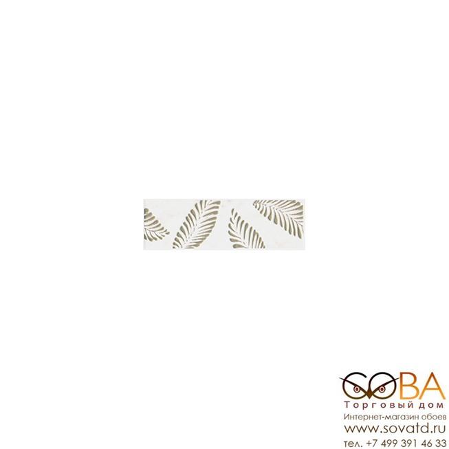Бордюр Ретиро  AD\A480\7196 20х6,3 купить по лучшей цене в интернет магазине стильных обоев Сова ТД. Доставка по Москве, МО и всей России