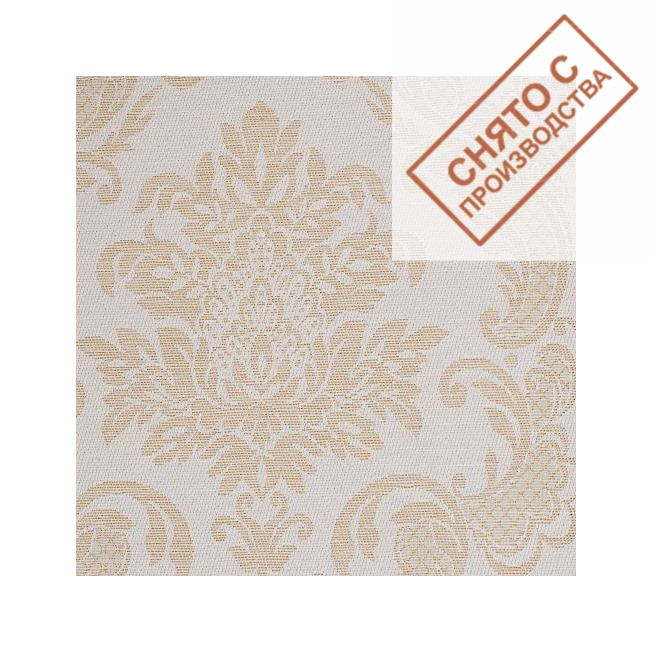 Обои Calcutta 313026 Ambassador купить по лучшей цене в интернет магазине стильных обоев Сова ТД. Доставка по Москве, МО и всей России