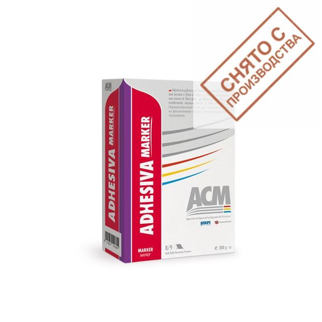 Клей ACM ADHESIVA MARKER купить по лучшей цене в интернет магазине стильных обоев Сова ТД. Доставка по Москве, МО и всей России