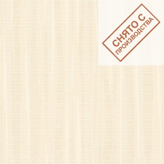 Обои Marburg 57221 Nena купить по лучшей цене в интернет магазине стильных обоев Сова ТД. Доставка по Москве, МО и всей России