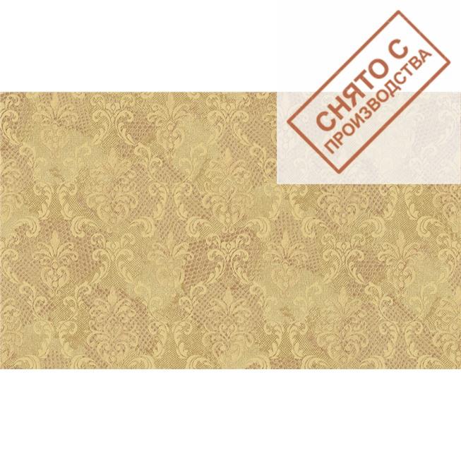 Обои A.S. Creation 95468-2 Residenza купить по лучшей цене в интернет магазине стильных обоев Сова ТД. Доставка по Москве, МО и всей России