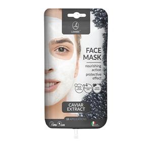 Маска с натуральным экстрактом черной икры Face Mask Caviar