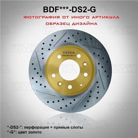 BDF071-DS2-G - ЗАДНИЕ