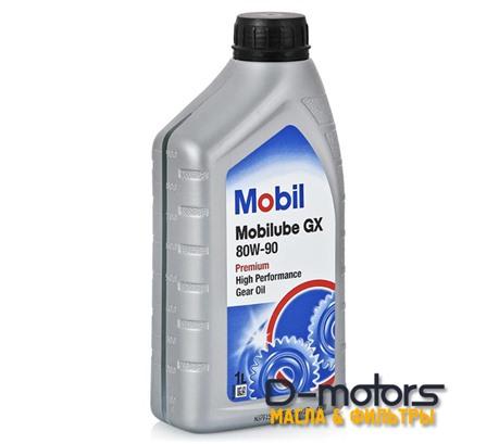 MOBILUBE GX 80W-90 (1л.)