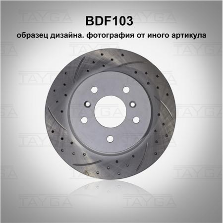 BDF103 - ПЕРЕДНИЕ