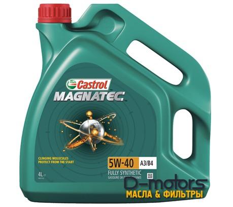 CASTROL MAGNATEC 5W-40 A3/B4 (4л.)