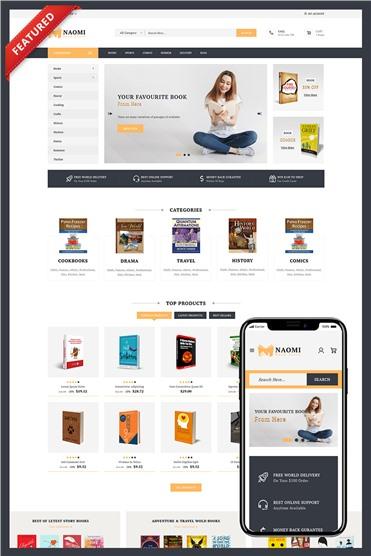 Naomi - Book Store