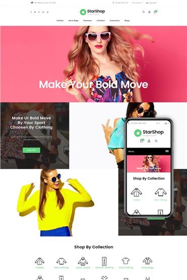 StarShop Multipurpose