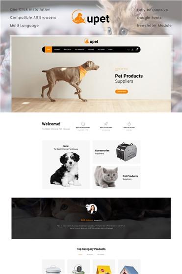 Upet Pets Store