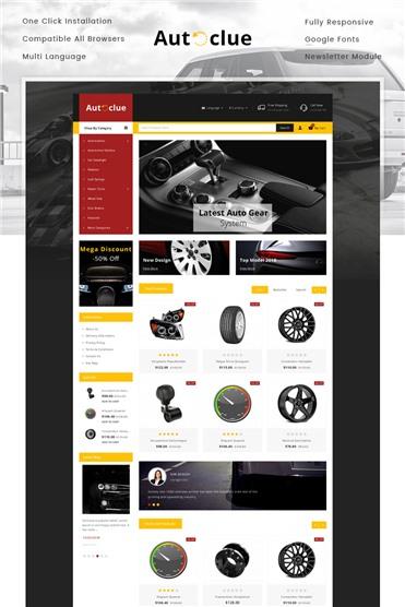 Autoclue - Spare Parts Store
