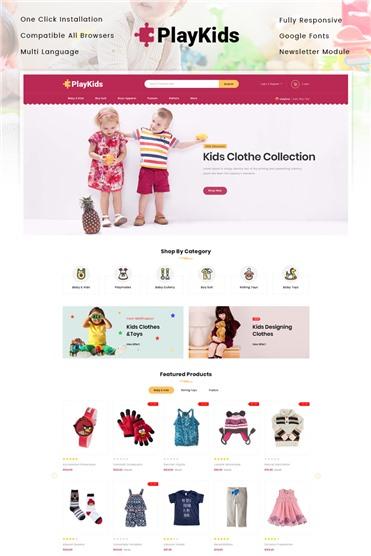 Playkids - Kids Store