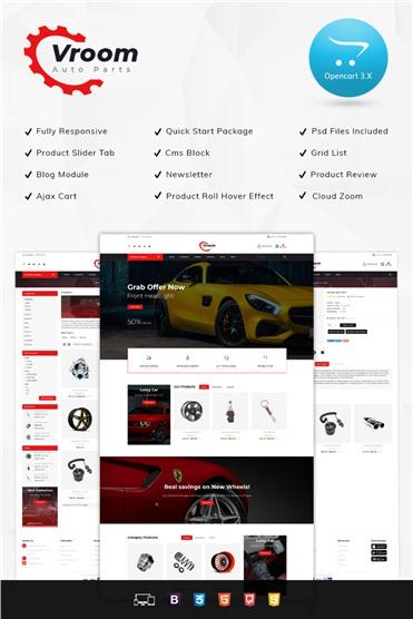 Vroom Auto Spare-Parts Store
