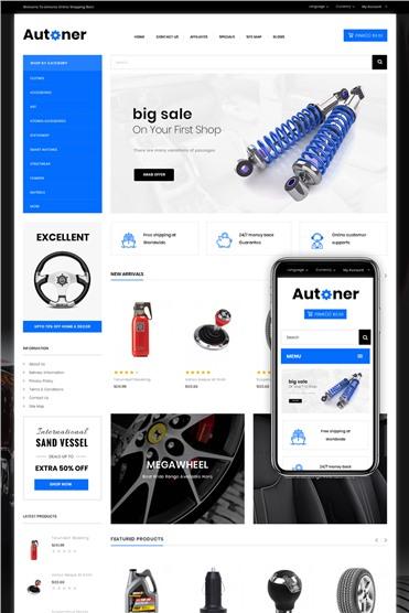 Autoner - Auto Spare Parts Store