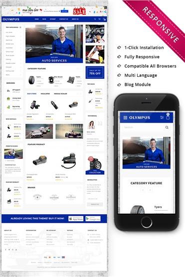 Olympus - Automobile Store Premium