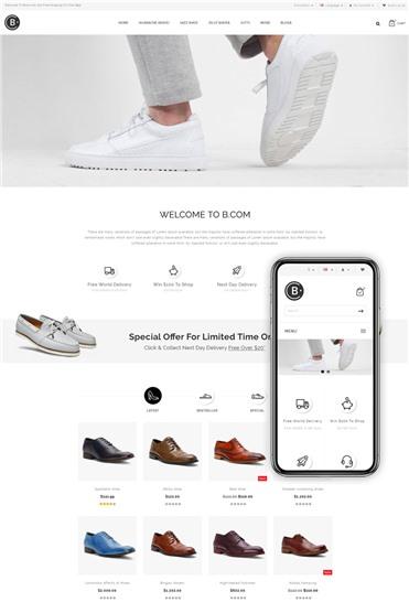 B.Com - Shoes Store