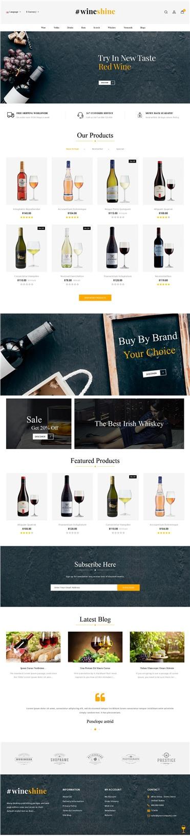 Wine Shine Store
