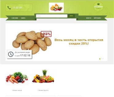 Shop1455