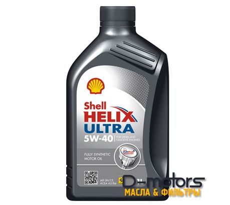 Моторное масло Shell Helix Ultra 5w-40 (1л.)