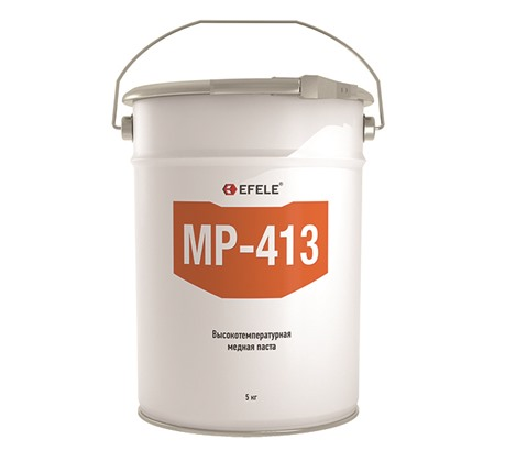 EFELE MP-413 (5 кг.)