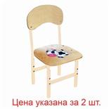 Стулья детские регулируемые Тёма Корова, рост 1-3 (100-145 см) 2 шт