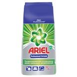 Стиральный порошок автомат Ariel Expert 15 кг