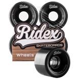 Комплект колес для круизера SB, черный, 4 шт.