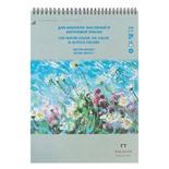 Альбом для акварели, масла, акрила Palazzo Русское поле 16 листов, 180 г/м2, мелкое зерно АЛ-0441
