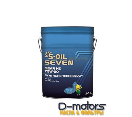 S-OIL 7 GEAR HD 75W-90 GL-5 (20л)